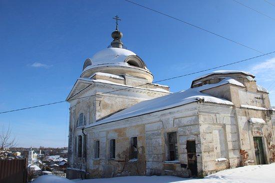 Voskresenskaya Church
