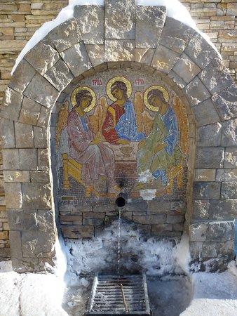 Ramenskoe, روسيا: В глубине городского парка бьет Святой Источник