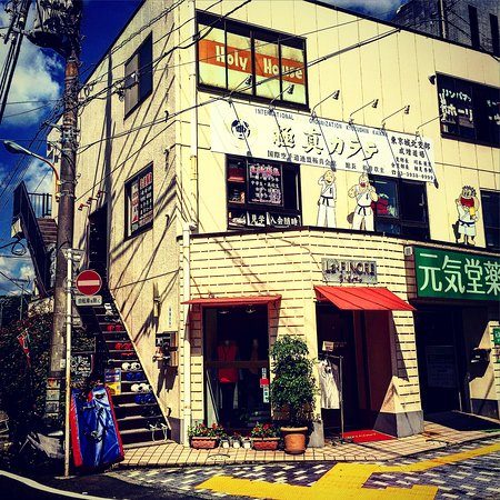 Itabashi, Japan: getlstd_property_photo