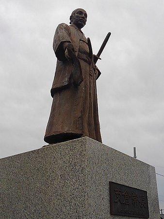 Hasekura Tsunenaga Shuppan no Chi Tsukinoura