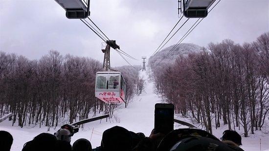 Aomori Prefecture, Japonia: 八甲田山纜車山麓站