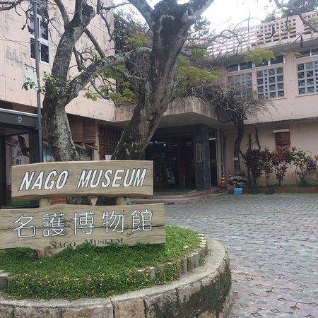 Nago Museum