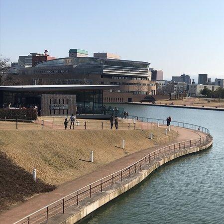 Fugan Unga Kansui Park: photo0.jpg