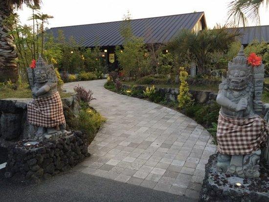 Uki, Nhật Bản: 南国リゾートの雰囲気が随所に漂います