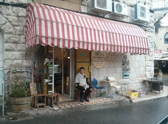 Ein Kerem, Israel: חזית המקום