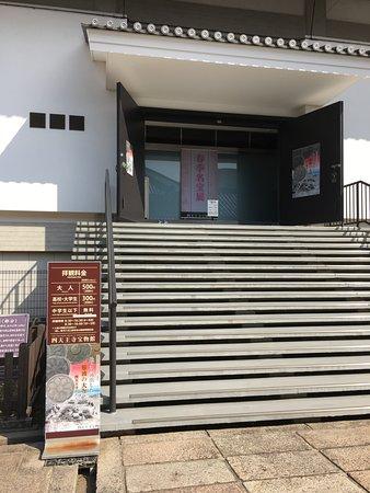 Shitenno-ji Temple Homotsukan