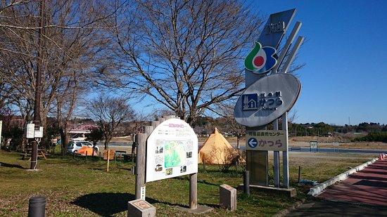 Michi-no-Eki Katsura