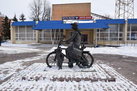 Monument to Postman Pechkin