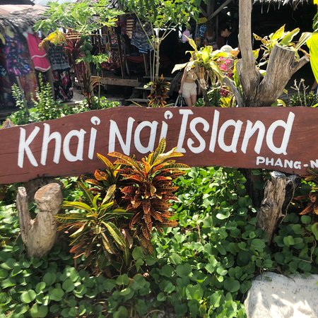 Phang Nga Province, Thailand: photo0.jpg