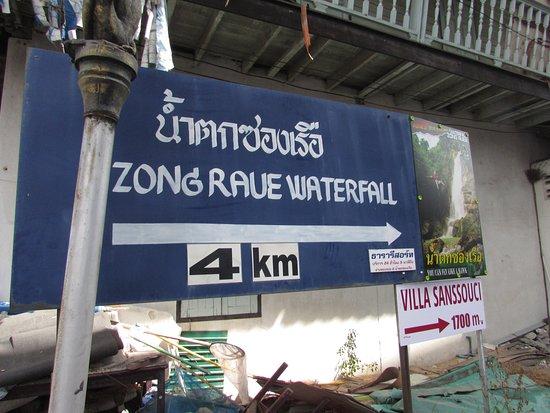 Ang Thong, Thailand: Zong Raue Waterfall sign