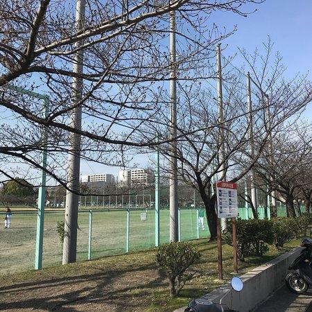 Kanaoka Park