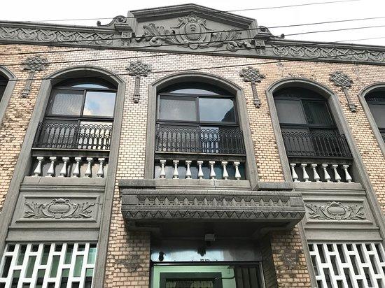The Koo's Dadaocheng Residence