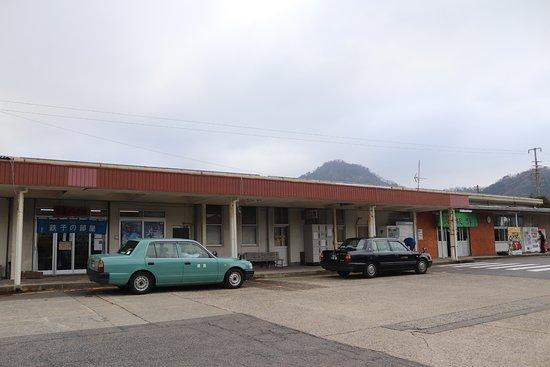 鉄道グッズ館 鉄子の部屋