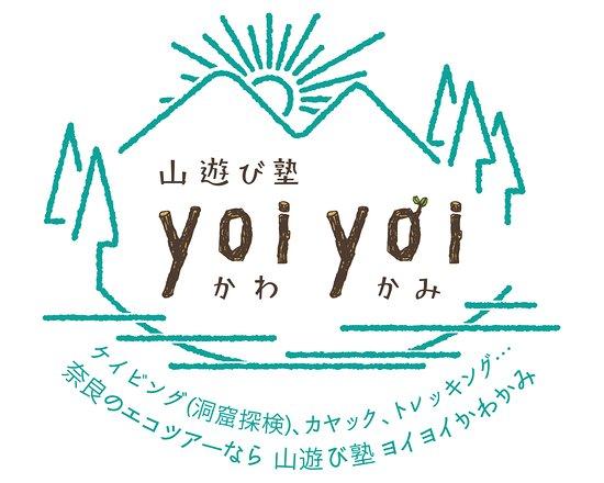 Yoi Yoi Kawakami
