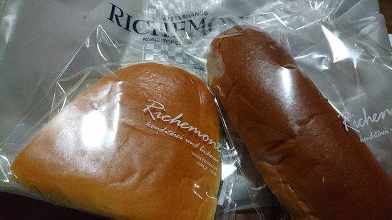 Rich Mondeu Cookies