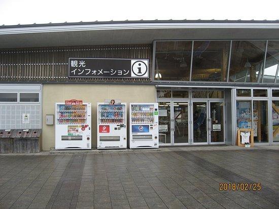 Michi-no-Eki Biosu Ogata