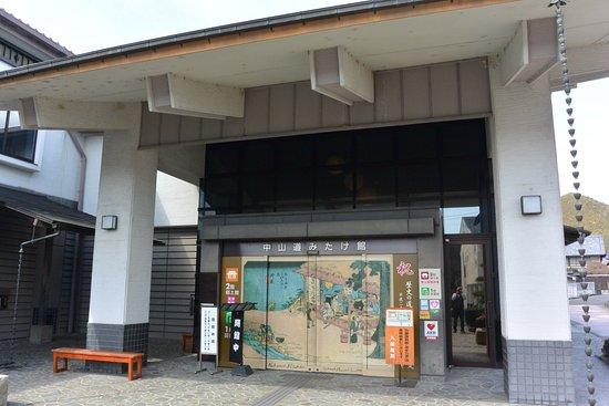 Nakasendo Mitake Museum