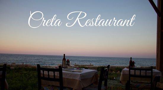 Restaurant Creta: Creta Restaurant View