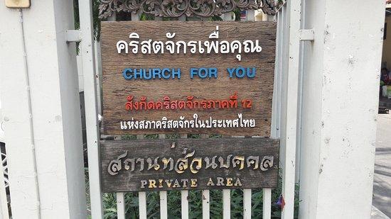 曼谷基督徒賓館照片