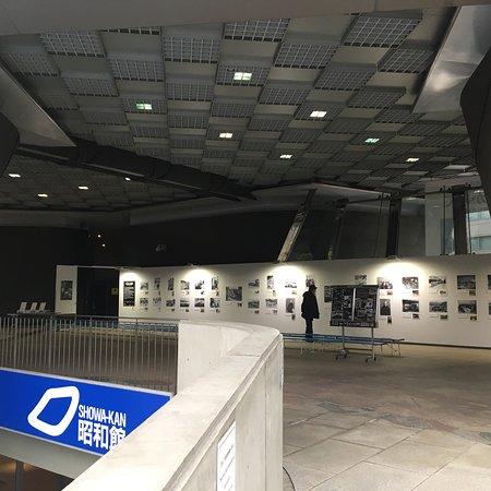 Bilde fra National Showa Memorial Museum