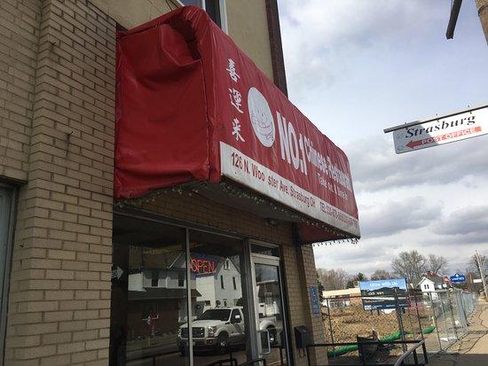 Strasburg, OH: No. 1 Chinese Restaurant