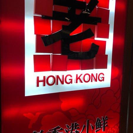 Old Hong Kong Kitchen Novena Review