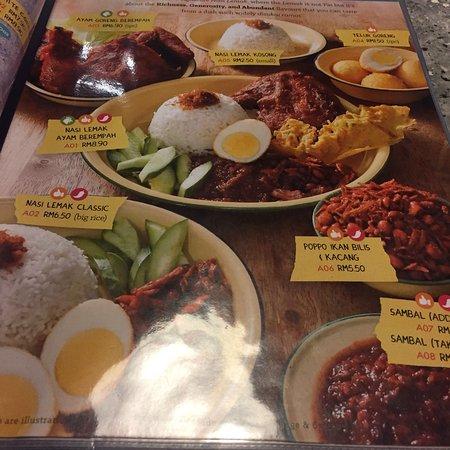 Cheras, Malaisie: photo1.jpg