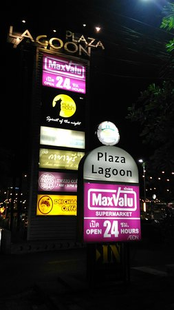 Plaza Lagoon