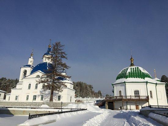 St. John Vvedenskii Convent