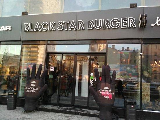 Black Star Burger Moscow Novy Arbat St 15 Arbat
