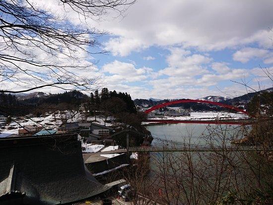 Uobuchi: 魚淵