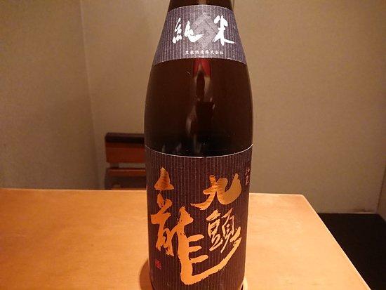 Sajiki : DSC_0680_large.jpg