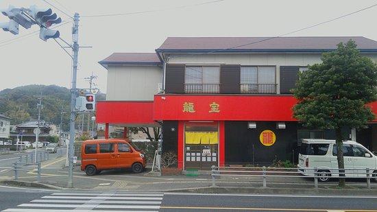 Togitsu-cho صورة فوتوغرافية