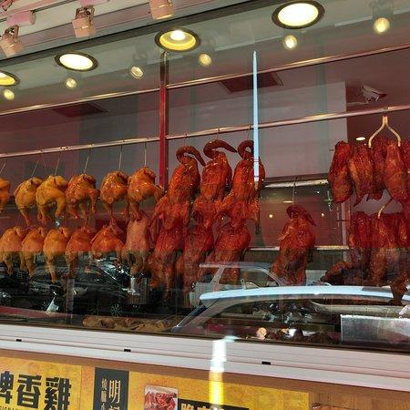 Eastwood, Austrália: Ming Kee BBQ Restaurant