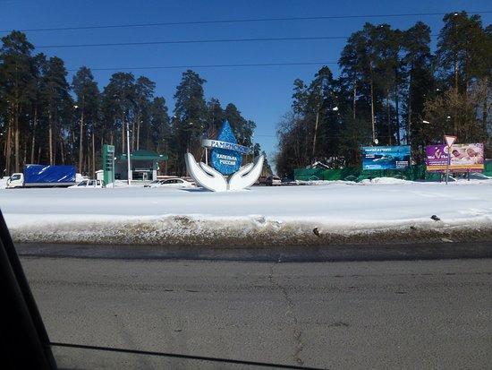 Ramenskoye - Kapelka Rossii