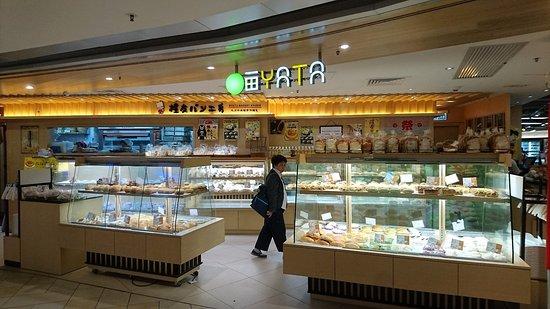 Ryoyu Bakery Studio (Moko): 糧友工房外觀