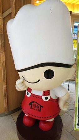 Ryoyu Bakery Studio (Moko): 糧友工房外照