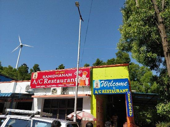 Tirumala, India: Srivari Sannidhanam