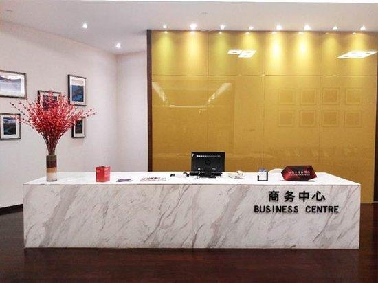 Фотография Округ Юхуан