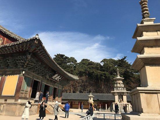 Gyeongju, Güney Kore: photo0.jpg