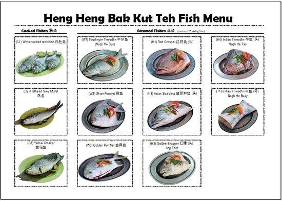 Heng heng claypot bak kut teh singapore for Seven fishes menu