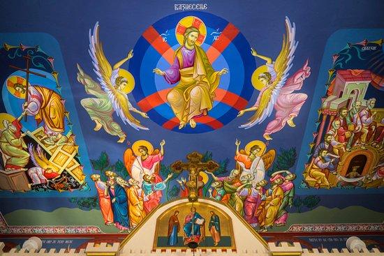 Saint Sava Serbian Orthodox Church: Christ ascends to heaven on the ceiling of St. Sava Church.