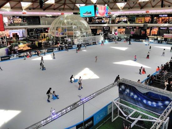 קניון אייס מול אילת: la patinoire