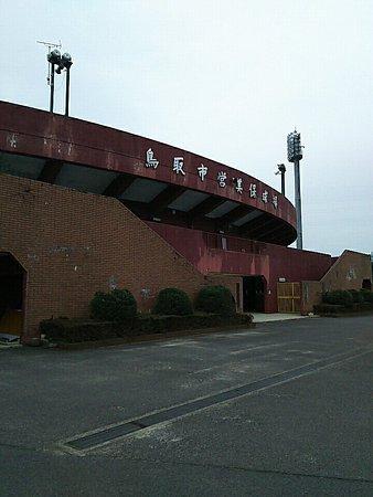 Miho Stadium