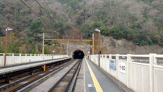 Torokko Hozukyo Station