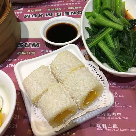 One Dim Sum Chinese Restaurant: photo0.jpg