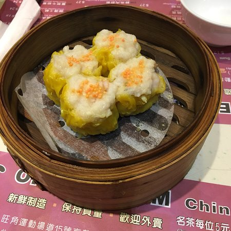 One Dim Sum Chinese Restaurant: photo1.jpg