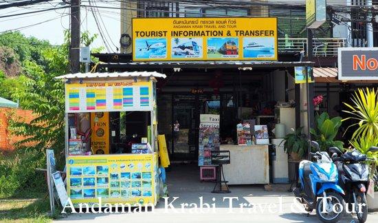 AndamanKrabi Travel & Tour