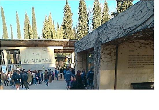 Alhambra : Feb 2018 - Al-Hambra Entrance