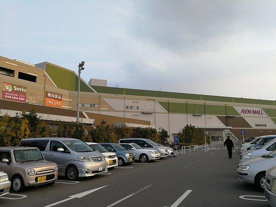 Aeon Mall, Nagoyachaya